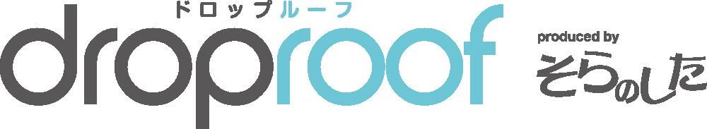 » クロストーク2「挑戦×ドロップルーフ」